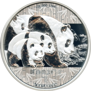2018 Silver 12oz Panda, San Francisco